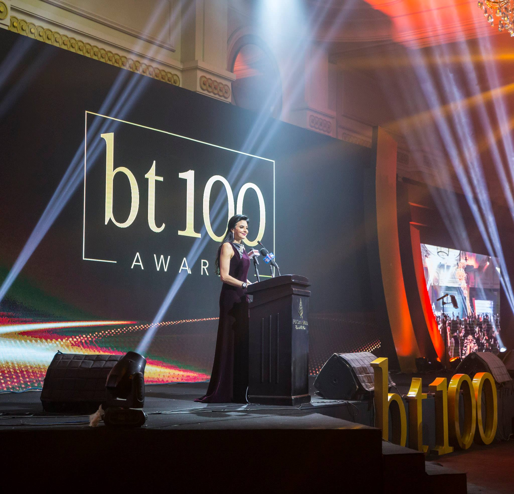Bt100 Awards Ceremony