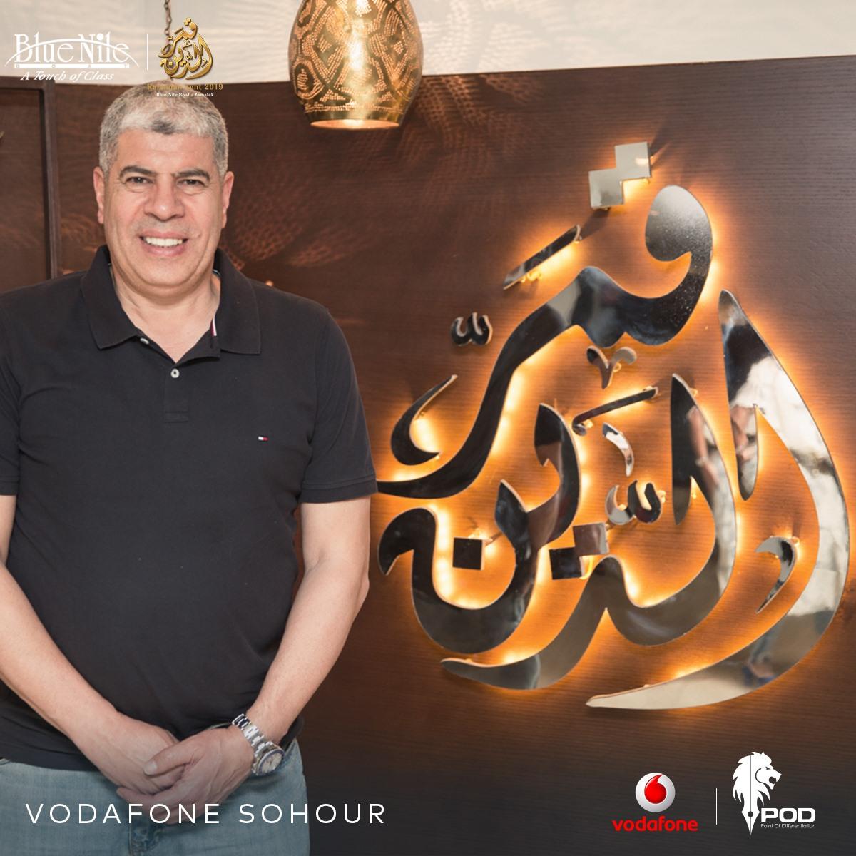 Qamar Eldin Ramadan Tent